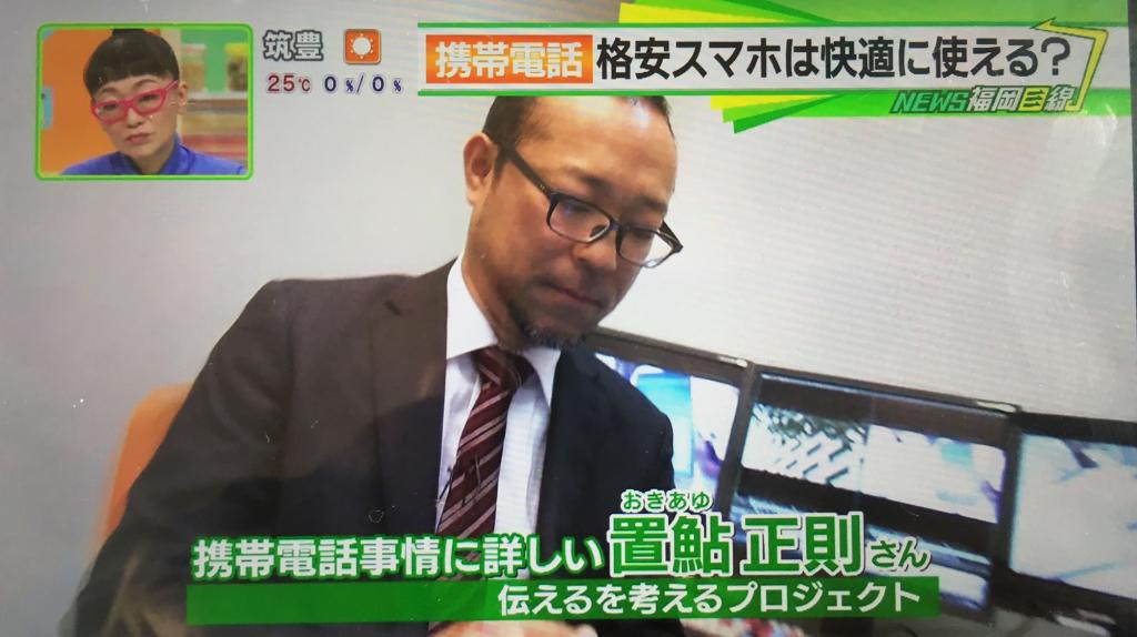 20151024テレビ01