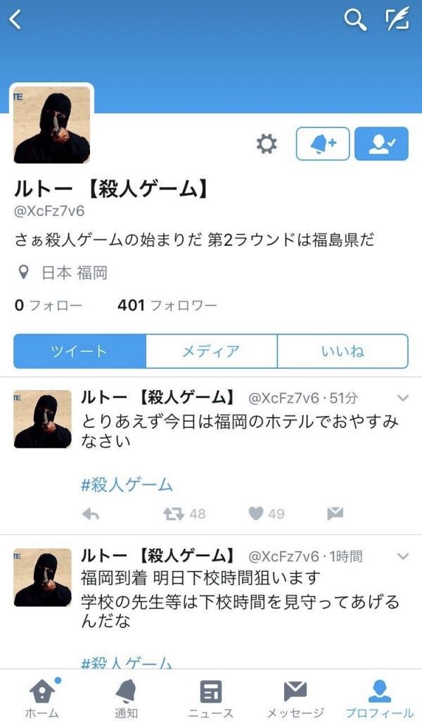blogimg_yokoku